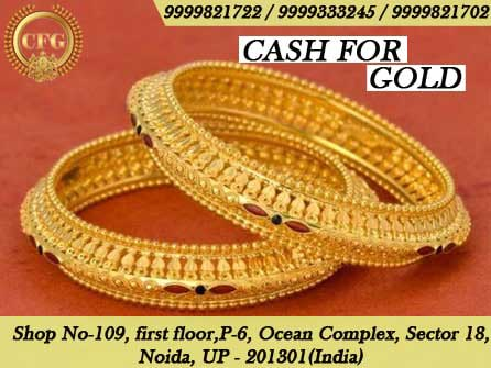 gold buyer in delhi